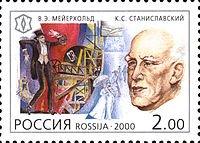 Konstantin_Stanislavski_and_Vsevolod_Meyerhold luca stano blog recitazione attrice